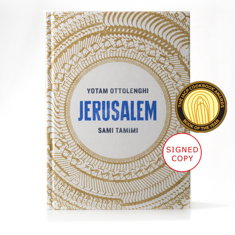 jerusalem_cookbook-of-the-year_large