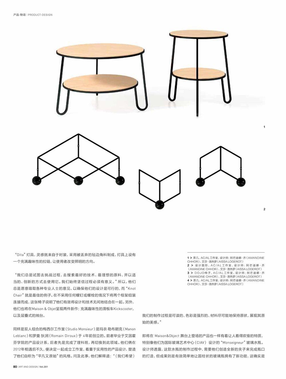 ART & DESIGN / CN