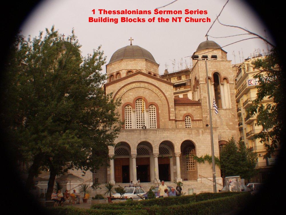 Thesaloniki church 8.JPG