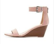 Sandal Charlotte Russe two piece wedge.JPG