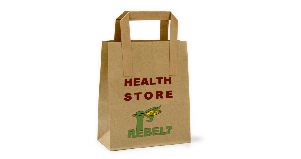 HSR bag4.png