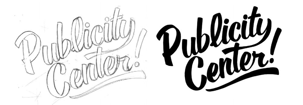 Check out this video  to see a day in the life of the Publicity Center.