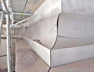 capitol dome skirt repairs.jpg