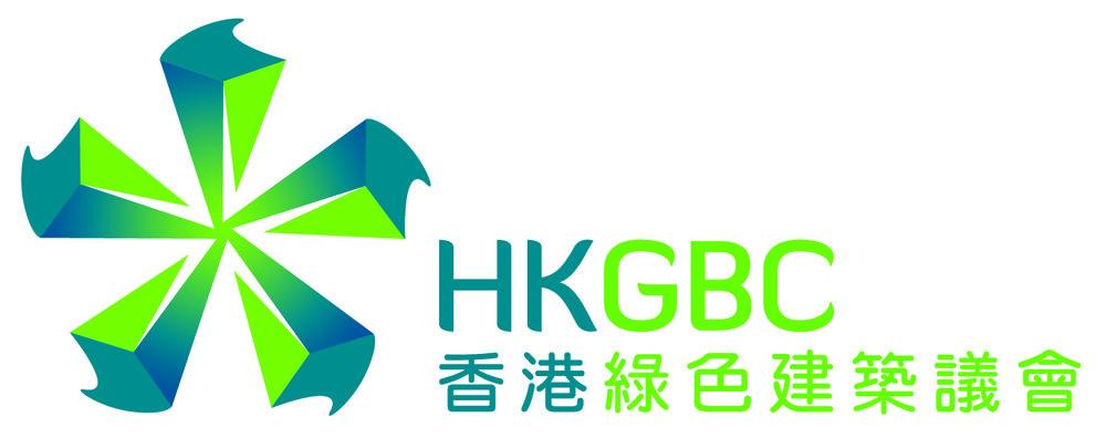 HKGBC Logo_CMYK.JPG