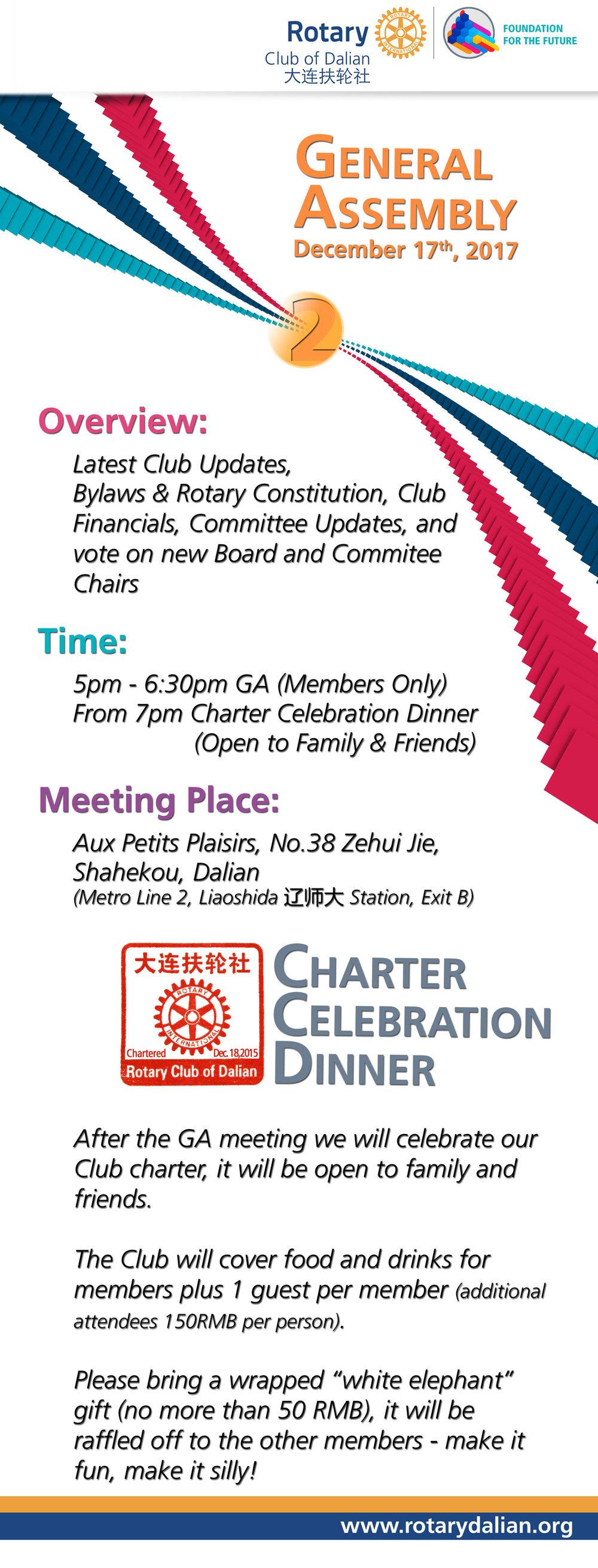 GA-2017-Charter-Celebration-Flyer.jpg
