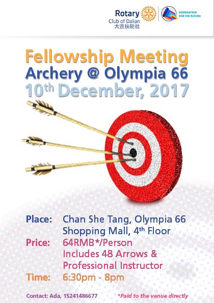 Archery_Fellowship_Flyer.jpg