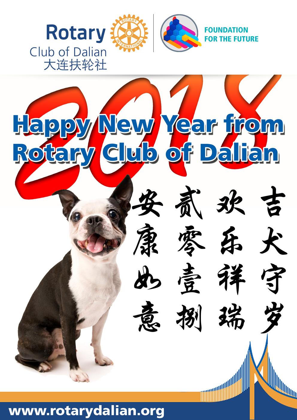 Chinese-New-Year-Card-2018.jpg