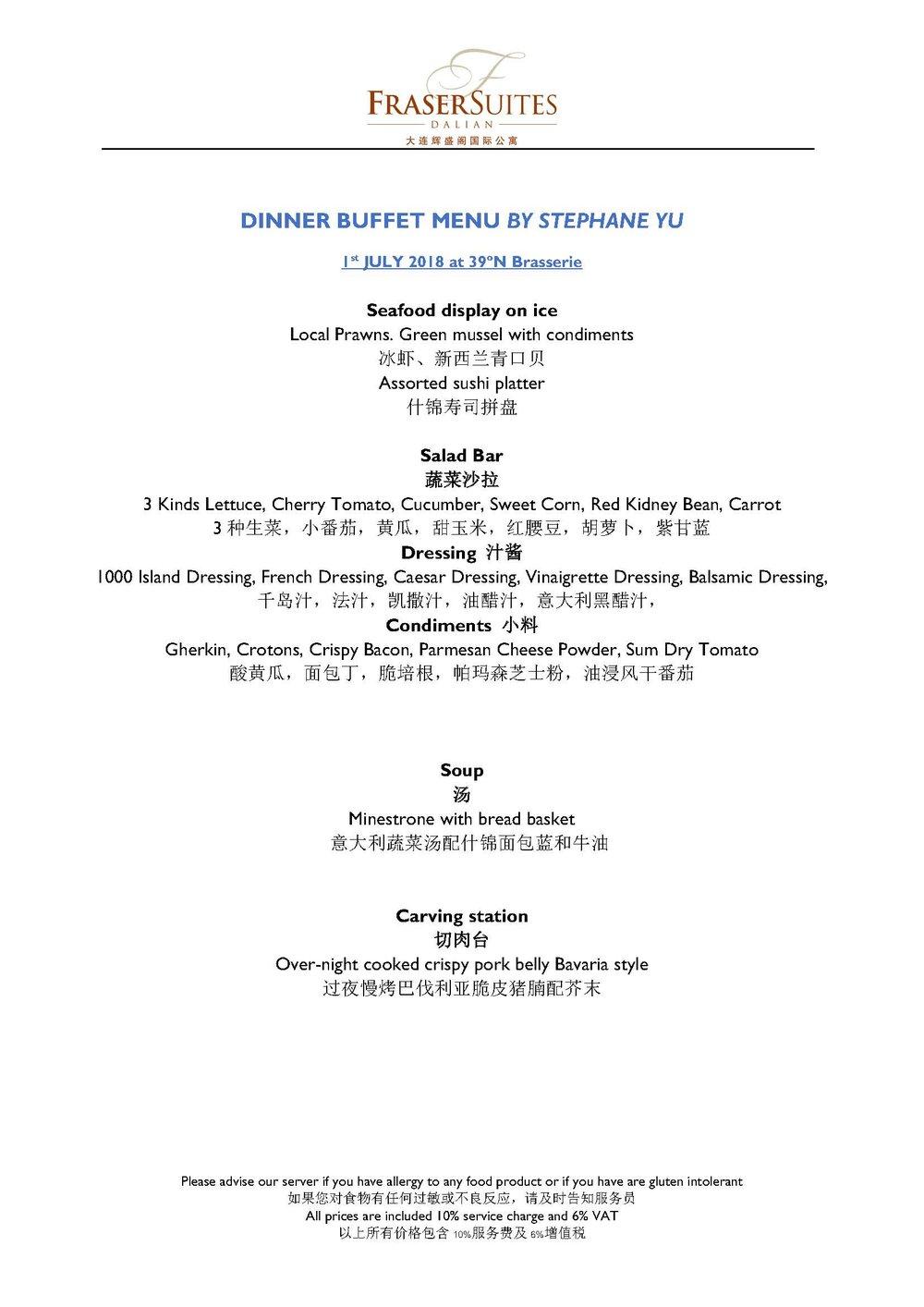Dinner Buffet Menu 180RMB 1 JULY 2018(1)_页面_1.jpg