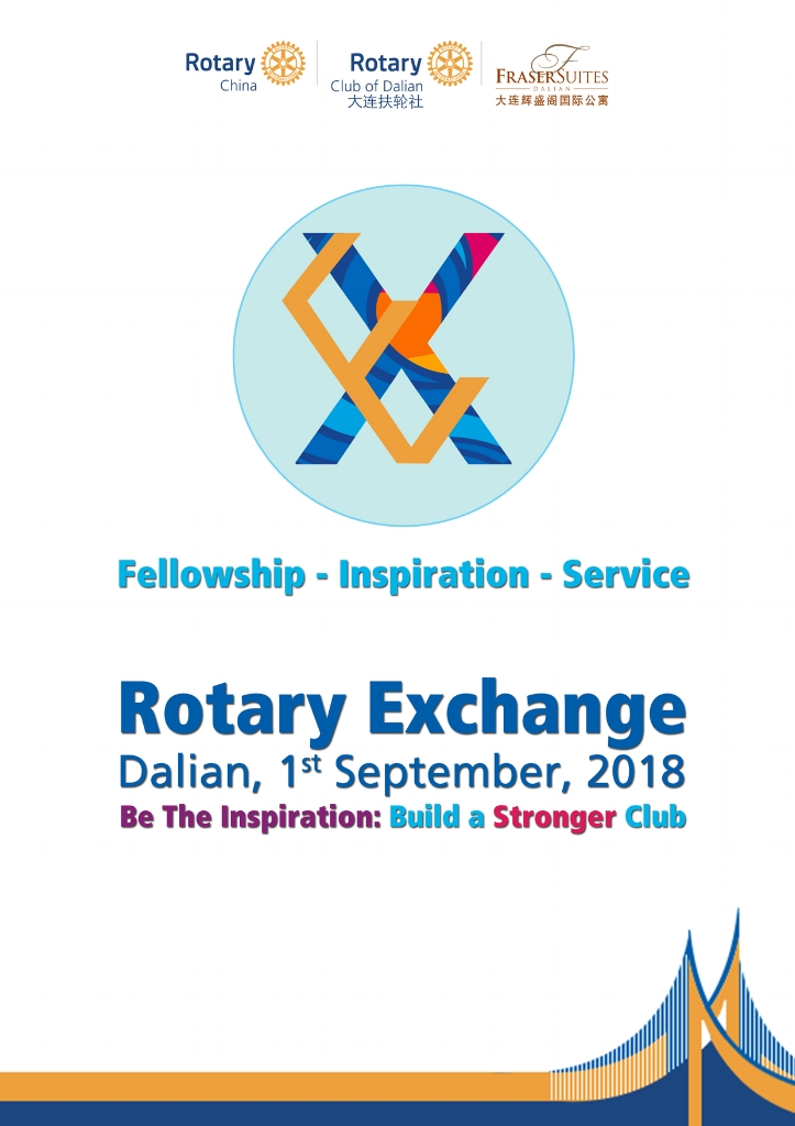 Rotary-Dalian-Exchange-Event3.jpg