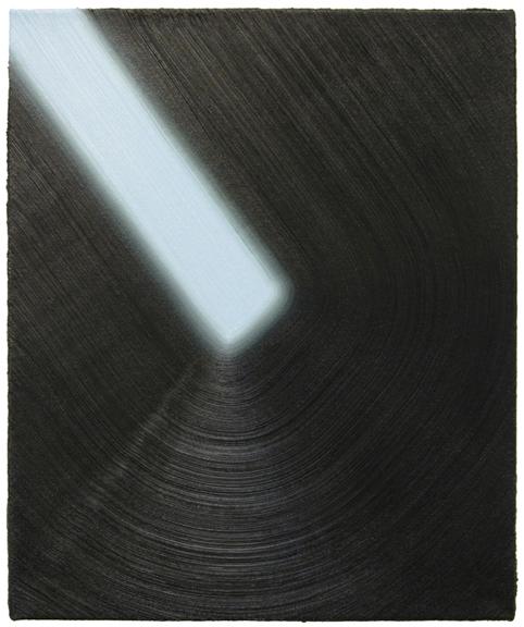 "Osamu Kobayashi, Saber , 2013, oil on canvas, 20"" x 24"""