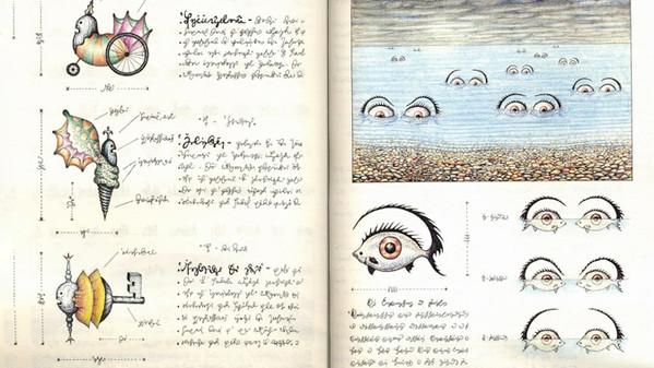 alcune_delle_illustrazioni_del_codex_seraphinianus_2151.jpg