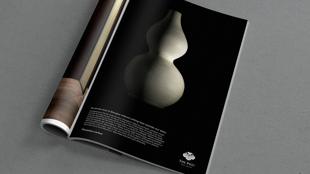 04_8Puli_Magazine.jpg
