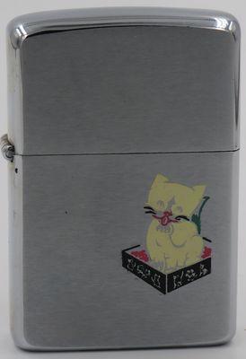 1967 Kitten in Litter Box.JPG