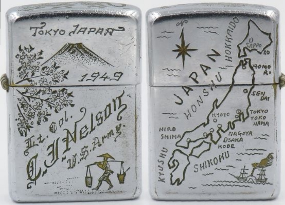 This 1949 Zippo engraved in Japan for US Army Lt. Col. C.J. Nelson with Mt.Fuji and cherry blossoms on the front and a map of Japan on the reverse appeared in a full page Life Magazine ad in September 1967.