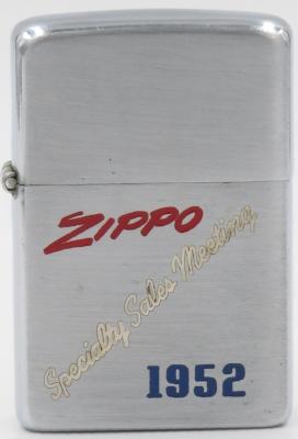 1952 Zippo sales Meeting.JPG