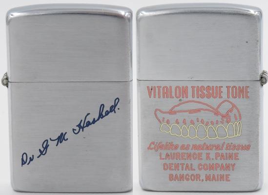 c1950 Vitalon Dental 2.JPG