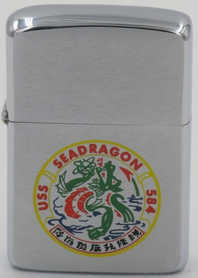 1 956 Zippo with the colorful logo of  USS Seadragon, a submarine with a story told  HERE