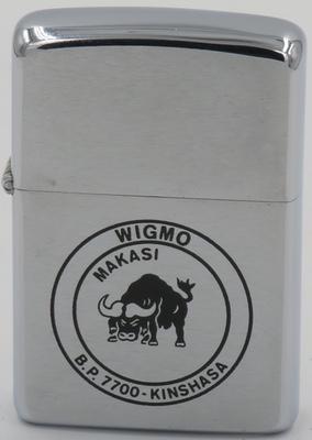 1969 Makasi Kinshasa.JPG
