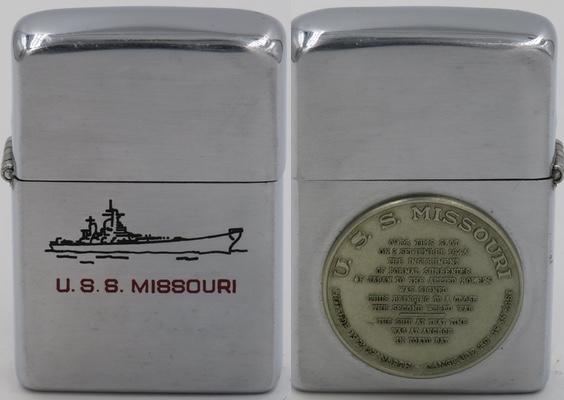 1949-52USS Missouri Surrender Zippo