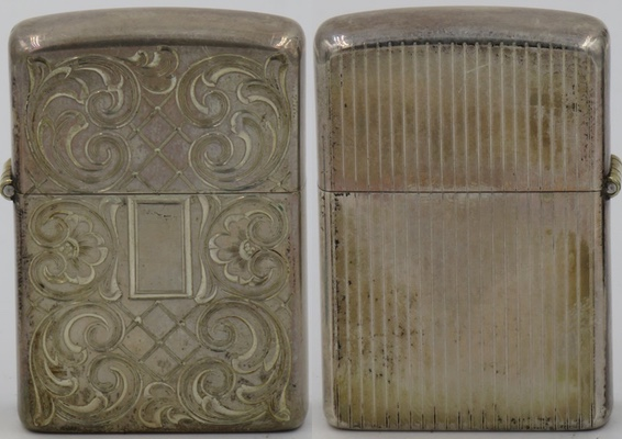 1950's prototype Sterling Zippo with Venetian design with a larger space for personalization and engine-turned vertical lines on the reverse