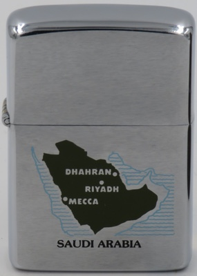 1974 Zippo with map of Saudi Arabia marking the cities of Mecca, Riyadh and Dhahram