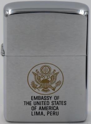 1980 US Embassy Lima Peru.JPG