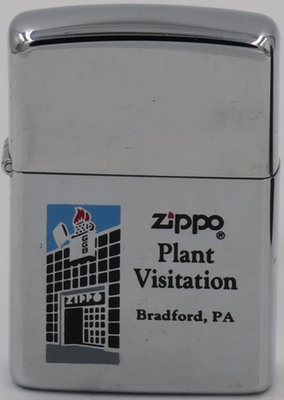 1990 Zippo Plant Visitation.JPG