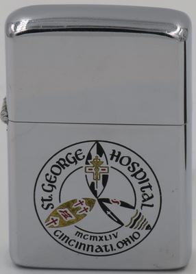 1964 St. George Hospital.JPG