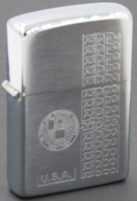 1982 reverse engraved 30th Anniversary protoJPG.JPG