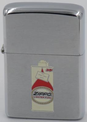 1974 Zippo fluid can.JPG