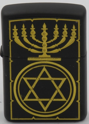 1996 Menorah Star of David