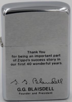 1972 Zippo Blaisdell 40 years.JPG