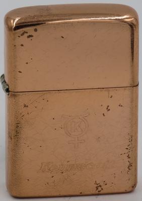 1971 Kennecott Copper.JPG