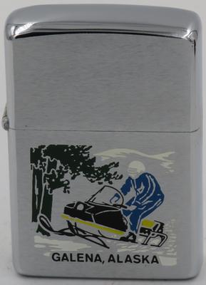 1972 Snowmobile Galena Alaska.JPG
