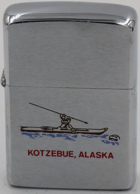 1972 Eskimo Kayak Kotzebue Alaska.JPG