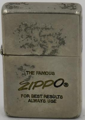 1986 Zippo The Famous.JPG