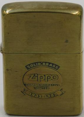 1987 Zippo 1932-1987 Comm Brass.JPG
