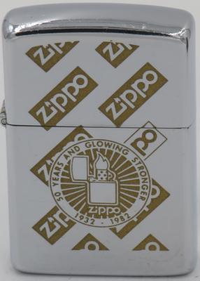 1989 proto Zippo 50 Years Glowing Stronger.JPG