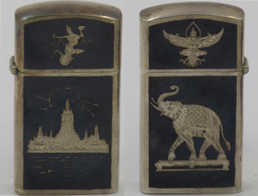 1950's slim Sterling Thai elephant bldg 2.JPG
