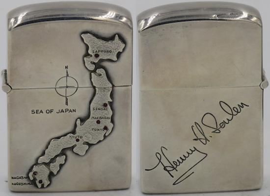 1950's Sterling Japanese Map Henry Poulen 2.JPG 950