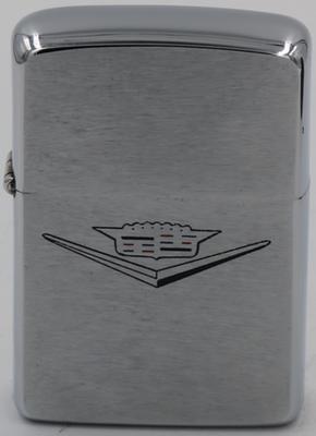 1962 Zippo with an engraved Cadillac logo