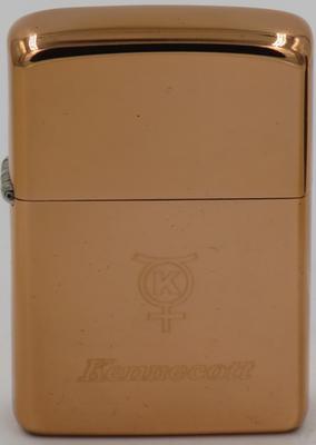 1971 Kennecott Copper mint.JPG