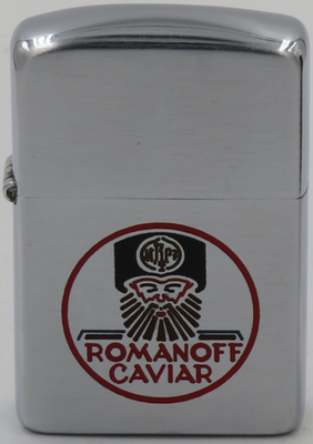 1955 Zippo for the Romanoff Caviar Company which was established in 1859
