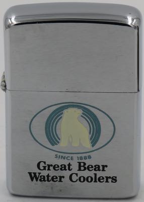 1966 Great Bear Water Coolers.JPG