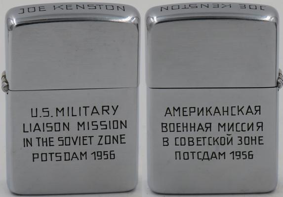 1955 US Mission Soviet Potsdam 2.JPG