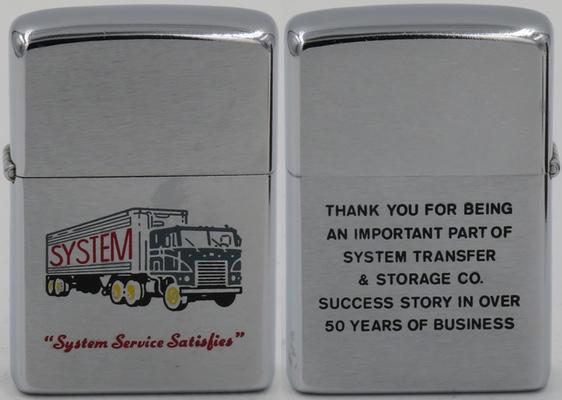 1973 System Transfer 2.JPG