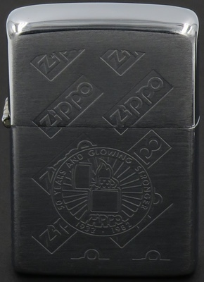 1981 proto Zippo 50th rev eng.JPG