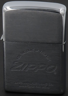 1982 proto Zippo for the light rev eng.JPG