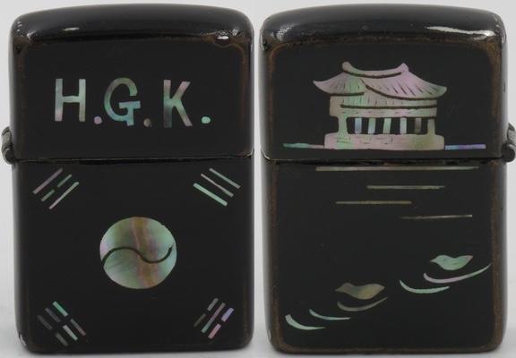 1940's Korea MOP HGK 2.JPG