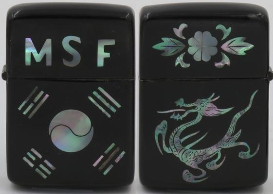 1940's Korea MOP MSF 2.JPG
